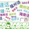 姚文崧:复兴我们的母语