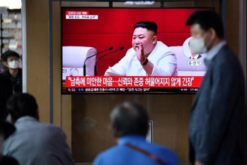 Korea Utara beri amaran supaya Korea Selatan tak ceroboh perairan