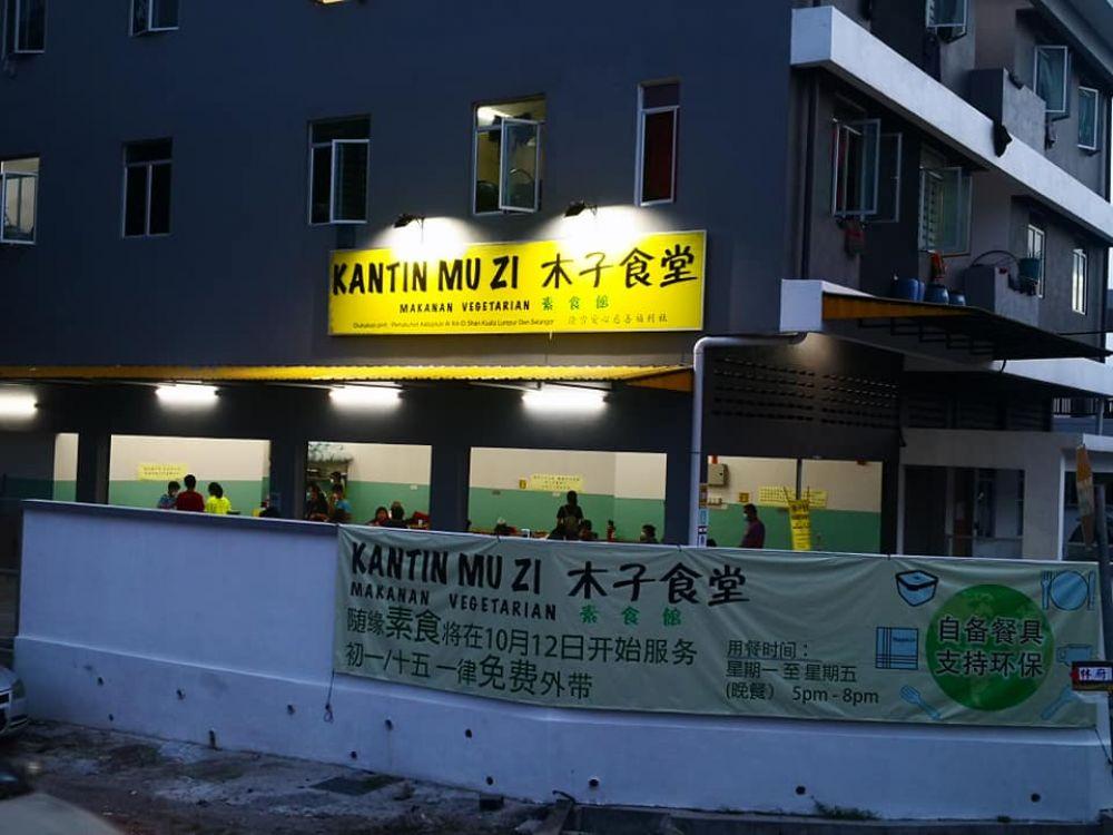 木子食堂开设在吉隆坡甲洞增江南区。(图受访者提供)
