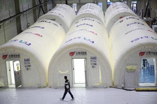 Bandar Gongzhuling mulakan ujian asid nukleik
