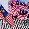 马来西亚人的马来西亚梦想
