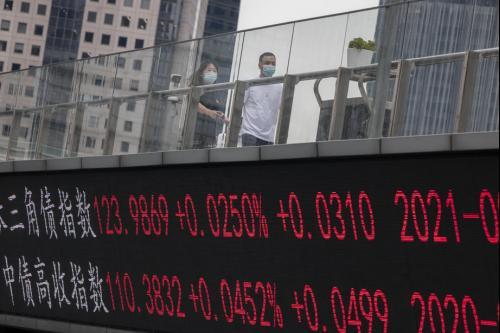 恒大命悬一线    国际投资者忧重挫中国市场