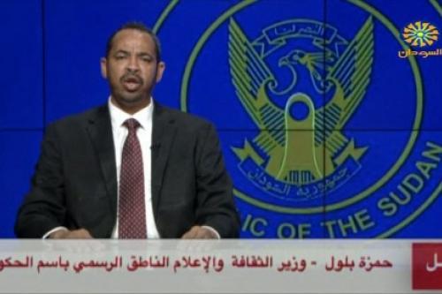 Sudan foils coup attempt linked to Bashir regime