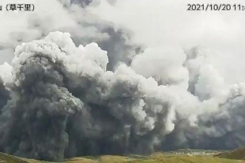 Japan's Mount Aso volcano erupts
