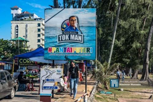 Pakatan perlu tolak pengkhianat, kata pemimpin DAP