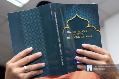 【刘哲伟专栏】伊斯兰法和伊斯兰政策的分别