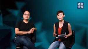 【透视访问】Apek Cina - 政治网红是如何炼成的?